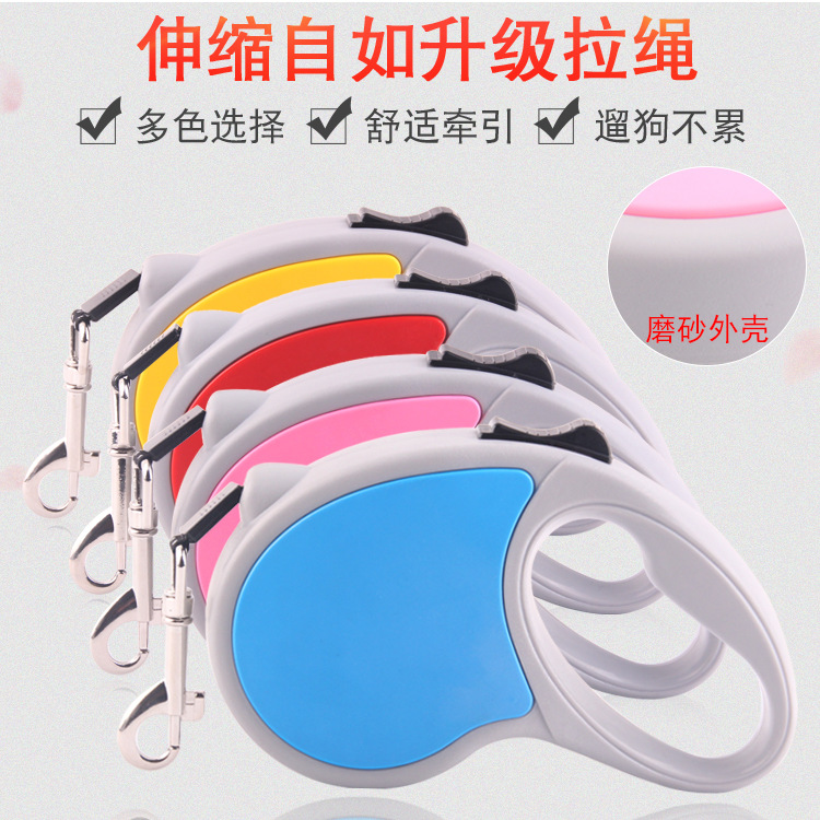 Pet Dog Tractor Hand Holding Rope Dog Maker Dog Traction Belt Dog Automatic Tractor Pet Telescopic Traction Rope