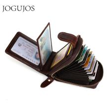 цены JOGUJOS Credit Card Id Holders Wallet Genuine Leather Men Business Cards RFID Wallet High Capacity Men Credit Card Holder Purse
