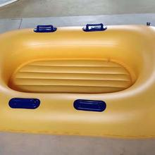 Low price , in stock inflatable boat , inflatable water boat ,inflatable toys