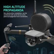 Loudspeaker high altitude loudspeaker antenna with 1200m control
