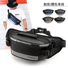 New fashion outdoor men Fanny pack running close-fitting waist bag reflective strip chest bag anti-theft phone cash bag Unisex