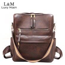 Большой Школьный ранец для девочек подростков, винтажный рюкзак из искусственной кожи на ремне, многофункциональная Повседневная сумка, XA88H
