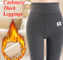 Winter Leggings for Women Cashmere Warm Thick and Good Stretch Pants Butt Lifting ouc588b ouc588