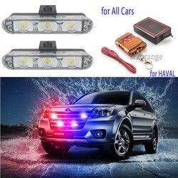 LED مصباح إضاءة بسيارة الشرطة s اللاسلكية 2*3 led ستروب أضواء على سيارة فلاش المتعري fso فلاش في سيارة مصطربة للسيارات مصباح إضاءة بسيارة الشرطة