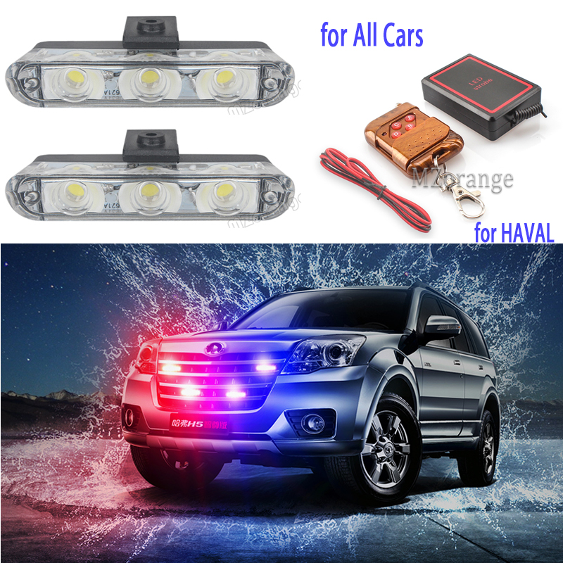 LED police lights Wireless 2*<font><b>3</b></font> led Strobe Lights on a car flash Flasher fso flash in car stroboscopes for cars police light image