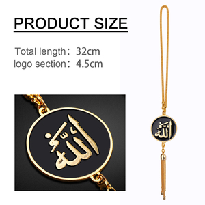 Image 2 - Espejo retrovisor interior para coche, colgante de decoración para interior de coche, color dorado árabe, musulmán, islámico, Dios, Dios, Ramadán