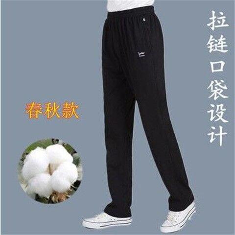Autumn & Winter Middle-aged Plus Velvet Athletic Pants Men Plus-sized Loose-Fit Pure Cotton Casual Pants Elderly Sweatpants
