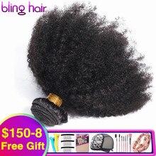 """Bling saç brezilyalı Afro Kinky kıvırcık saç örgü demetleri % 100% Remy insan saçı postiş makine çift atkı doğal renk 8 20"""""""