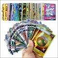 Карты с покемонами 60, 100, 200, 300 шт., игровой щит в виде меча, V Vmax Tag Team GX EX Mega, коллекция боевых действий, английская версия игрушек