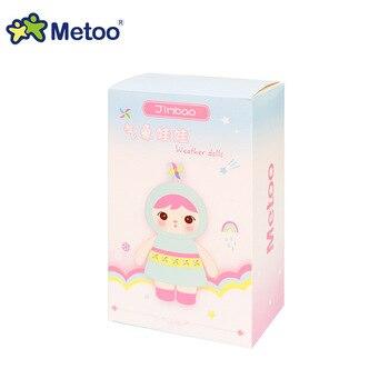 Миниатюрная кукла Metoo 6