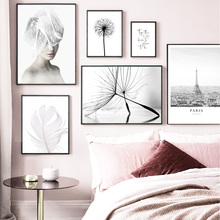 Girl Dandelion White Feather Quotes Tower Wall Art Canvas Painting Nordic Posters And Prints Wall Pictures For Living Room Decor fashion perfume flower quotes wall art canvas painting nordic posters and prints wall pictures for living room girl salon decor