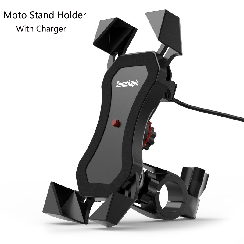 Motorcycle Navigation Stand Motor Bike Phone Charge Holder USB Charging Mount Clip Bracket For IPhone Samsung Huawei Xiaomi