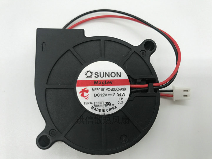 sunon MF35100V1-Q00C-G99 blower for replacement cooling fan