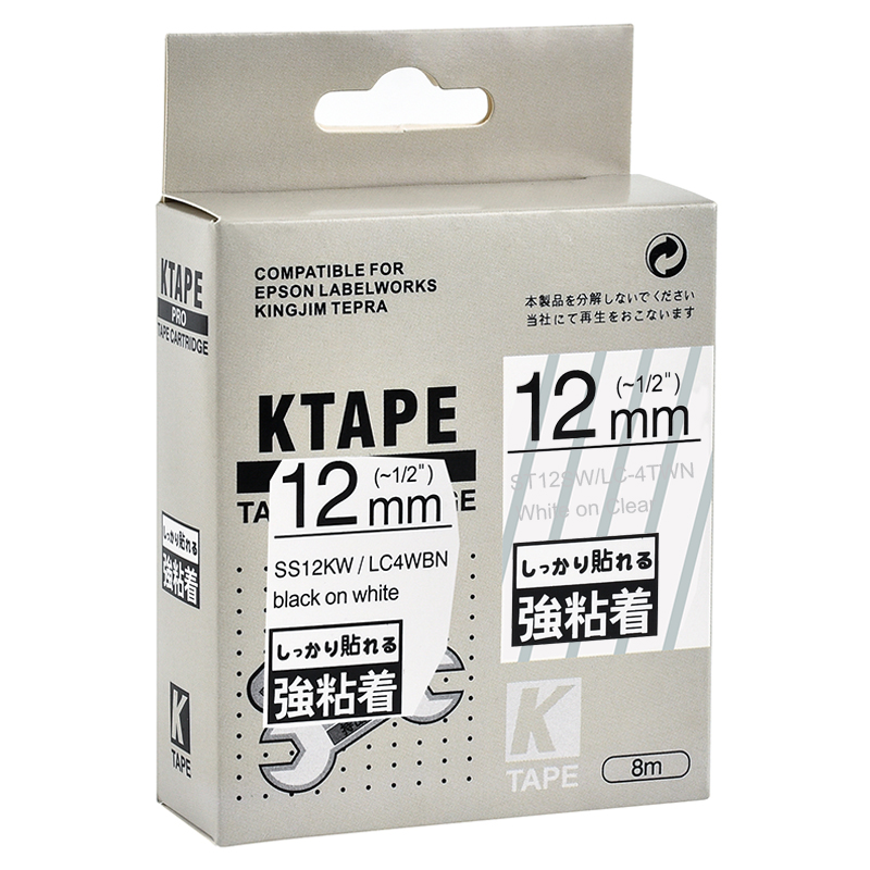 12mm White On Clear ST12SW Compatible Epson KingJim Label Printers LC-4TWN Laminated Label Tapes Ribbon LC4TWN For LW-300 400