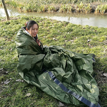 Portable Outdoor Camping Envelope Type Reusable Folding Emergency Sleeping Bag With Carabiner Whistle