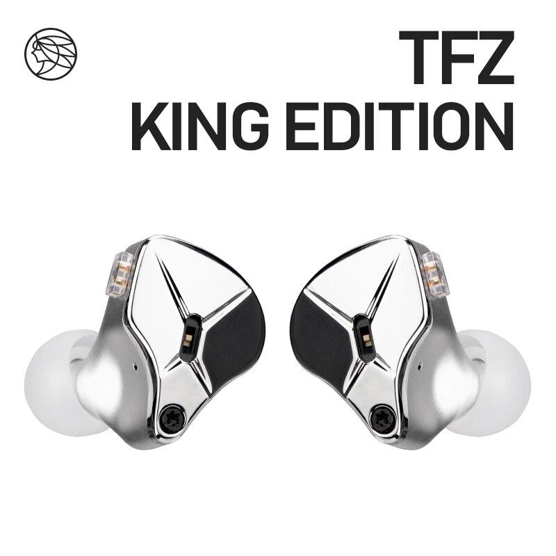 TFZ HIFI Earphones Double Magnetic,Double Cavity,Double Voice Coil,Diamond Diaphragm All Metal Cavity