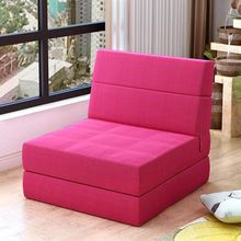 H1 criativo único sofá preguiçoso cama dobrável reclinável personalidade bonito tatami sofá moderno europeu sofá daybed barato