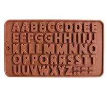 Ciasto list formy ciasto dekorowanie narzędzia silikonowa forma na czekoladki list i numer kremówki formy ciasteczka narzędzia do pieczenia tanie tanio CN (pochodzenie) Ekologiczne