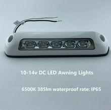 LED RV markiza lekka wodoodporna lampa morska karawana Camper zewnętrzna lampa kempingowa nadaje się do stosowania w modelach 12v, takich jak jacht RV