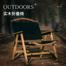 стул outdoor Camping chair Bench Fold Park leisure wooden stool  Beach chaise Stool Canvas Ins chair
