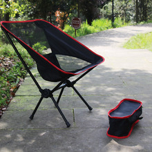 Outdoor-Furniture Seat-Chair Folding Portable Backrest Beach with Side-Bag Ultralight