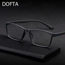 Dofta ultralight tr90 óculos armação homem óptica miopia óculos masculino de plástico titânio prescrição olho 5196a