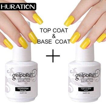 Nail Gel Polish 15ML Top and Base Coat UV No-cleaning sealant Uv Varnish Art