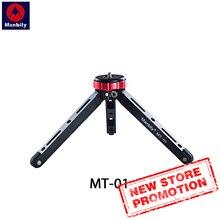MT-01 мини-штатив Настольный видео Кронштейн низкий угол обзора съемки может носить 80 кг для мобильных телефонов и цифровых зеркальных камер