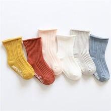 Детские носки для маленьких девочек; Мягкие с однотонной подошвой