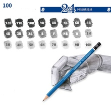 Germany STAEDTLER (model 100) blue rod pencils 10H to 12B 24pcs/lot 24 different types for Writing &drawing&sketch 24pcs/lot