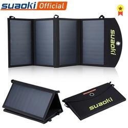 Suaoki 25W Pannelli Solari Portatile Pieghevole Pieghevole Impermeabile Dual 5 V/2.1A USB del Pannello Solare del Caricatore Accumulatori e caricabatterie di riserva per batteria del telefono