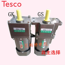 цена на 180w ~ 300W AC gear motor gear speed reversible motor frequency motor 220V380V