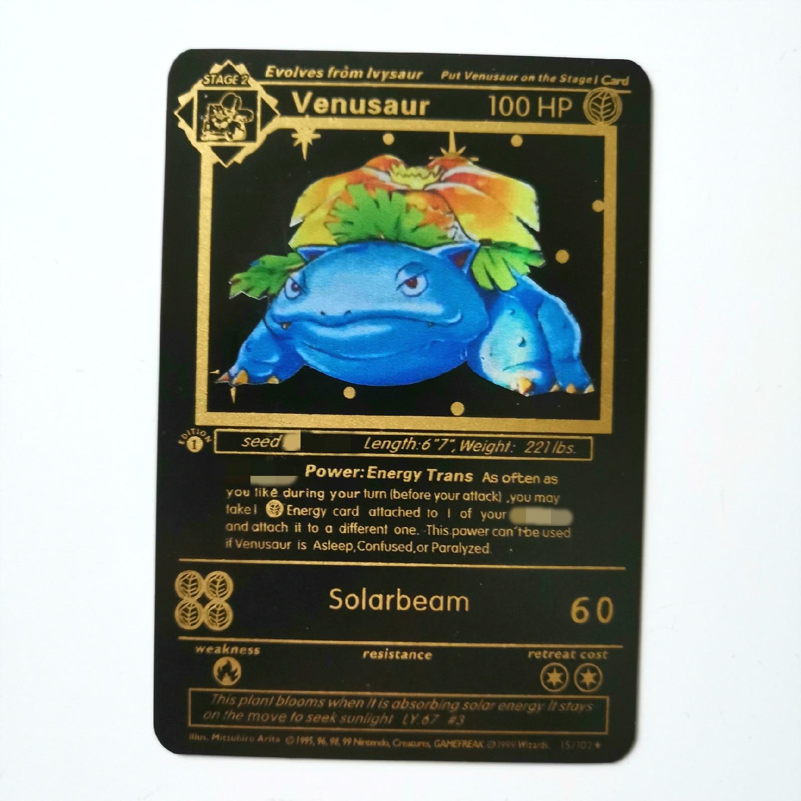 Dragon Ball золотая металлическая карточка супер игра Коллекция аниме-открытки игра детская игрушка - Цвет: hei zhong zi