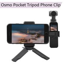 Mobile Phone Securing Clip Desktop Tripod Bracket Mount for DJI Osmo Pocket Handheld Gimbal Accessories for Osmo Pocket Parts