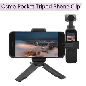 Image 1 - נייד טלפון הבטחת קליפ שולחן העבודה חצובה סוגר הר לdji אוסמו כיס כף יד Gimbal אביזרי עבור אוסמו כיס חלקים
