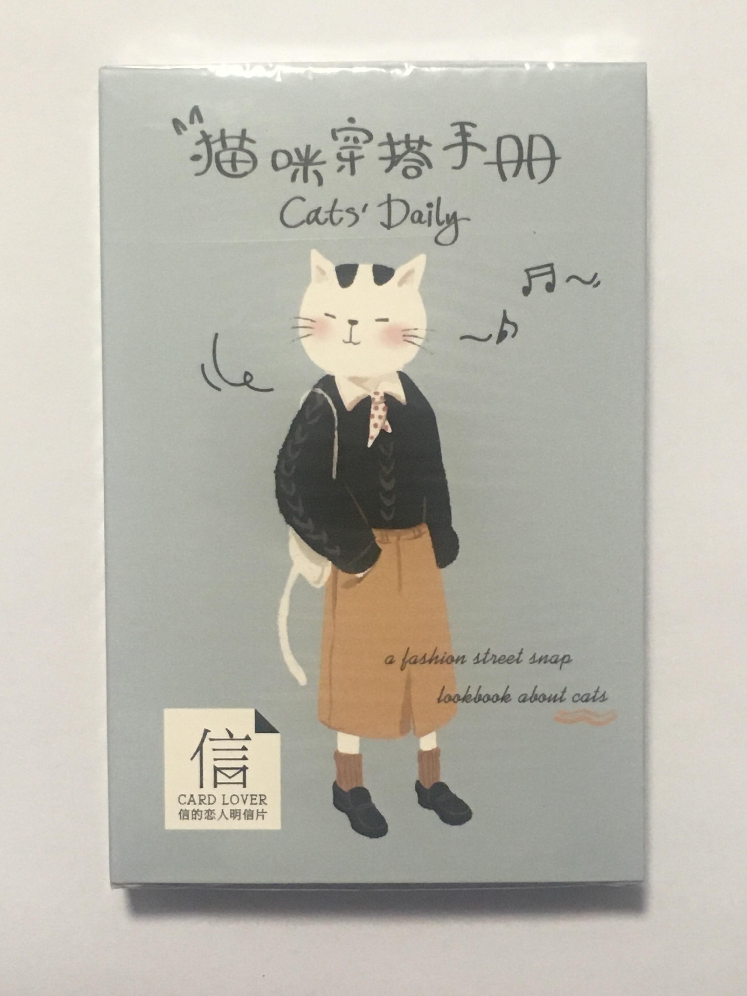 14.3cm*9.3cm Cat Wear Paper Postcard(1pack=30pieces)