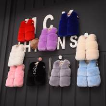 Winter Girls Faux Fox Fur Coat Elegant Thick Warm Baby Girl Faux Fur Jackets Waistcoat Kids Outerwear Stitching Vest Coats L299(China)