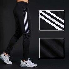 Trousers Jersey Soccer-Uniforms Football-Training-Pants Gym Jogging Adult Sports Men