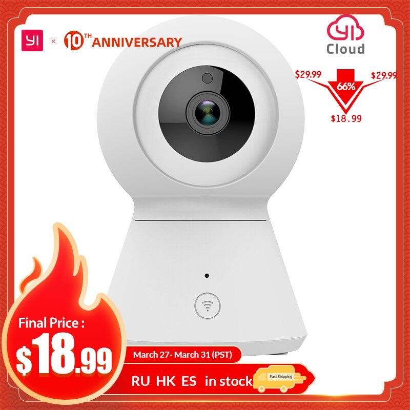 Smart Dome Camera 1080p Powered By YI Pan/Tilt/Zoom Wireless Wi-Fi IP Cam Security Surveillance Camera YI Cloud