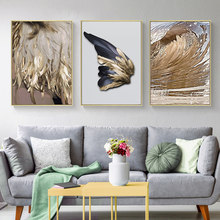 Nordic Style Golden Wings Feathers Canvas Painting on The Wall Art Posters and Prints Scandinavian Picture for Living Room Decor(China)