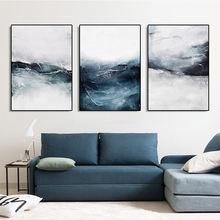 Современная абстракция синяя плакаты с изображением морской