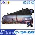 E-ACE A20P Car Dvr Dash Cam 10 Inch Streaming Media Mirror 1080P Recorder Auto Registrar Dual Lens Support 1080P Rear Camera GPS