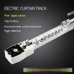 Cortina eléctrica TrackCustomizable Super bastante silencio para motor aqara/KT82,DT82 M1 Motor de cortina para hogar inteligente para Rusia