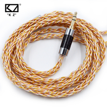 KZ 8 Core Gold Silver Copper Plated Upgrade Cable Hybrid 784 Cores Upgrade Wine For ZAX ZSX AS12 AS16 ZSNPROX ZSTX C12 C10PRO