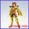 Modelowe wentylatory w magazynie XC gwiazdy Saint Seiya tkaniny mit EX Marina Scylla Io pcv figurka metalowy pancerz zabawki modele