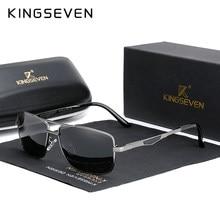 Kingseven 2020 marca clássico quadrado polarizado óculos de sol condução masculino óculos de sol óculos de bloqueio uv oculosn7906