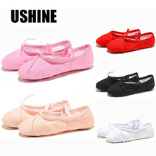 USHINEโยคะรองเท้าแตะยิมครูโยคะบัลเล่ต์เต้นรำรองเท้าผู้หญิงรองเท้าบัลเล่ต์ผ้าใบเด็กเด็ก