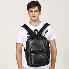 Мужской рюкзак повседневный тренд большой для путешествий и