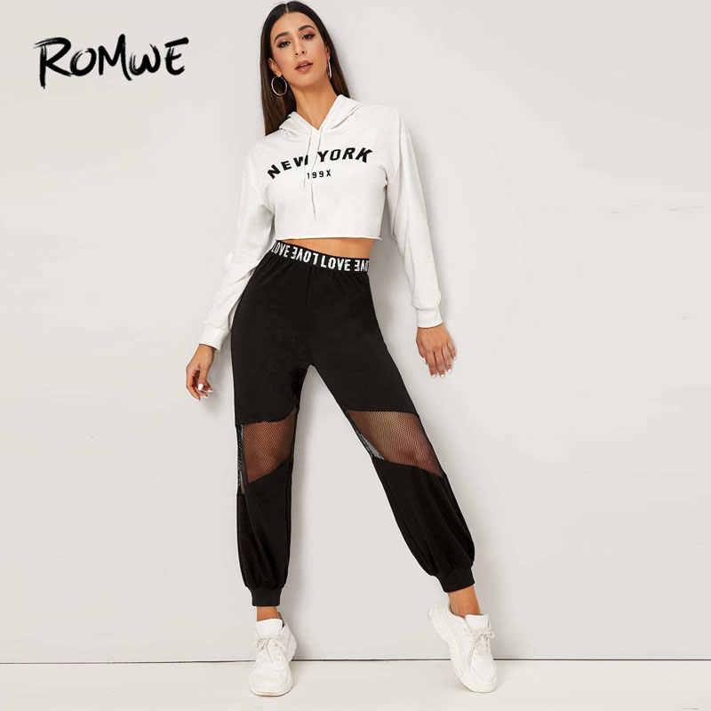Romwe sportif mektubu baskı siyah fitness pantolonları kadın Sweatpants Jogger 2020 spor pantolon rahat koşu pantolonları bayanlar dipleri