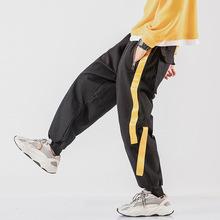 2020 wiosna jesień czarny Harem kieszonkowy hiphopowy sweter sportowe spodnie moda biegaczy spodnie dresowe na co dzień męskie spodnie dresowe tanie tanio Lance Donovan Proste Hip Hop Sznurek Mieszkanie Pełnej długości Poliester COTTON REGULAR 2 - 3 PATTERN K9531 Midweight